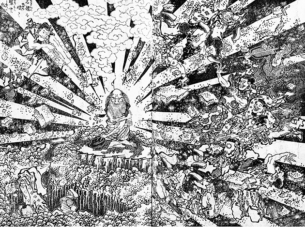 木版画 ●「石柩を破り曚雲出現」 怪僧曚雲(もううん)が石棺を爆発して現れた情... 北斎の奇想